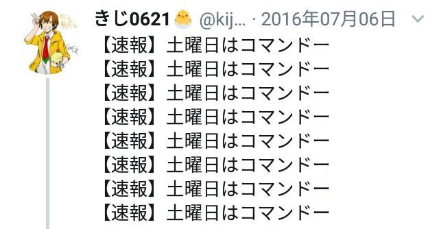 f:id:kiji0621:20190408152657p:plain