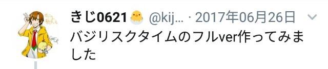 f:id:kiji0621:20190408155309p:plain