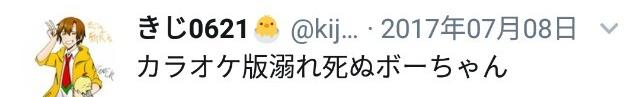 f:id:kiji0621:20190408174626p:plain