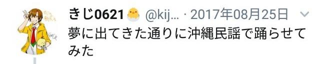 f:id:kiji0621:20190408185455p:plain
