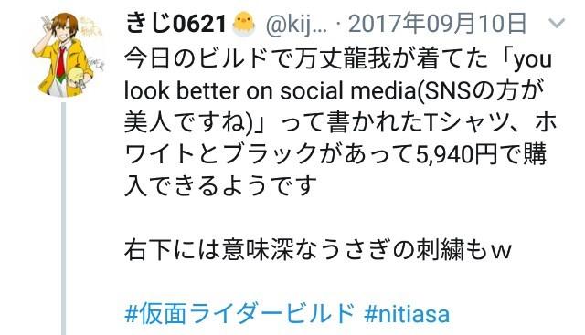 f:id:kiji0621:20190408190600p:plain