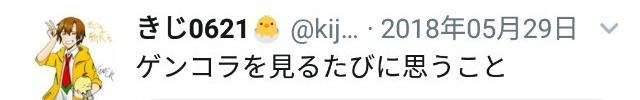 f:id:kiji0621:20190408191331p:plain