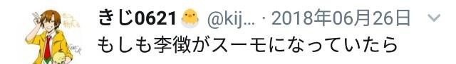 f:id:kiji0621:20190408194222p:plain