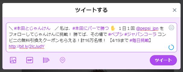 f:id:kiji0621:20190411185710p:plain