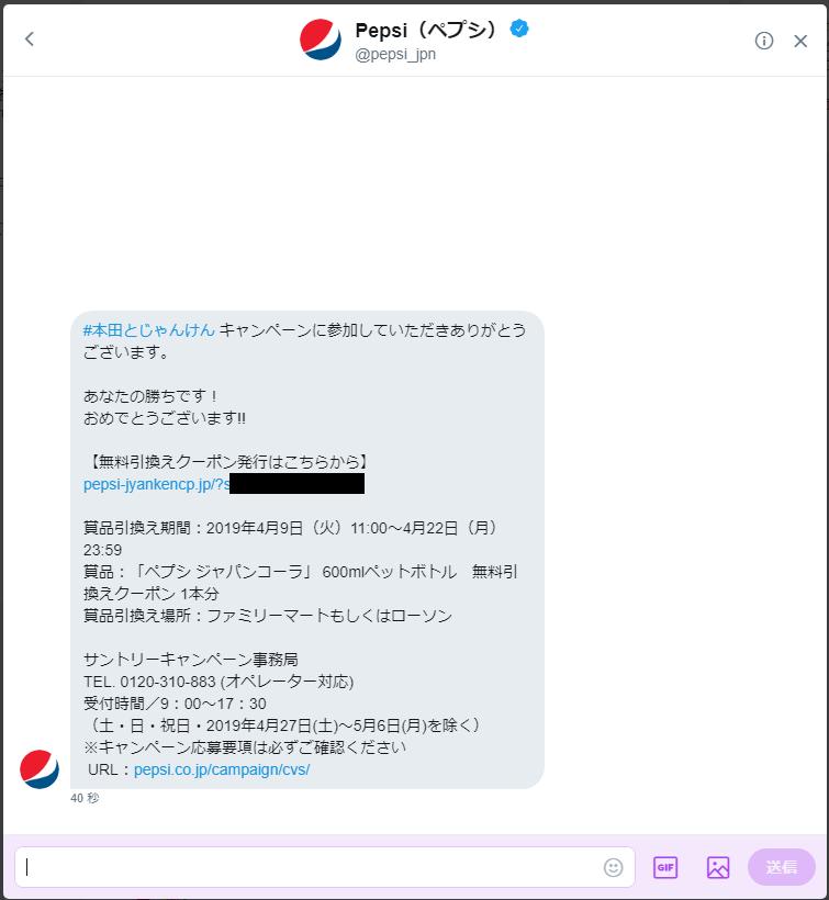 f:id:kiji0621:20190411191339p:plain