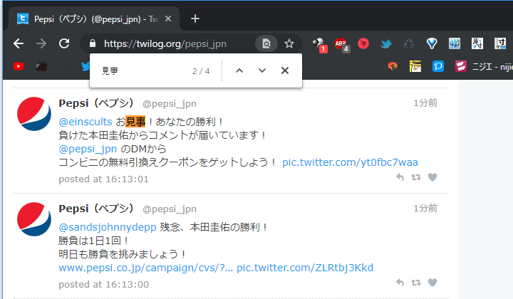 f:id:kiji0621:20190411210328p:plain