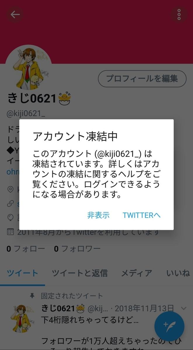 f:id:kiji0621:20190418220658j:plain