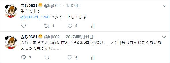 f:id:kiji0621:20190418230443p:plain