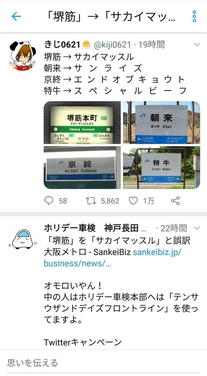 f:id:kiji0621:20190419010808j:plain