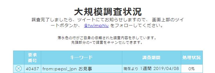 f:id:kiji0621:20190419054611p:plain