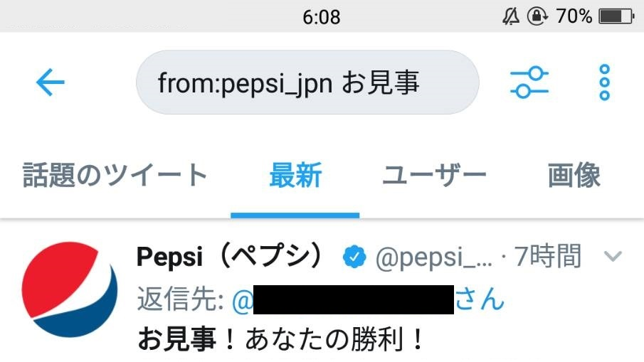 f:id:kiji0621:20190419061111j:plain