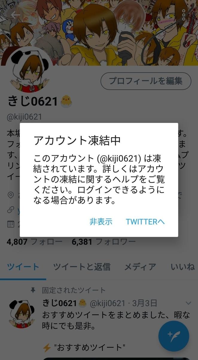 f:id:kiji0621:20190423170842j:plain