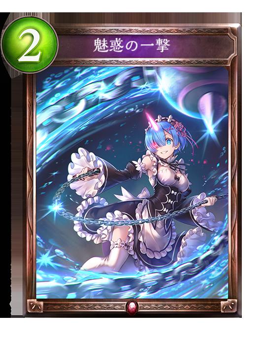 f:id:kijikasu:20200816165124p:plain