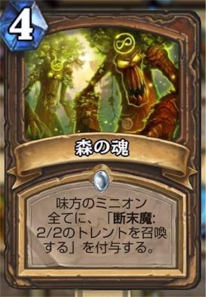 f:id:kijiro5:20170305183702j:image