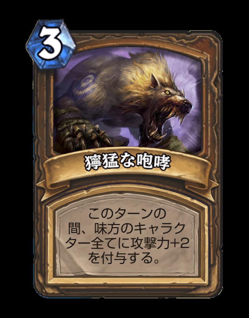 f:id:kijiro5:20170305190354p:image