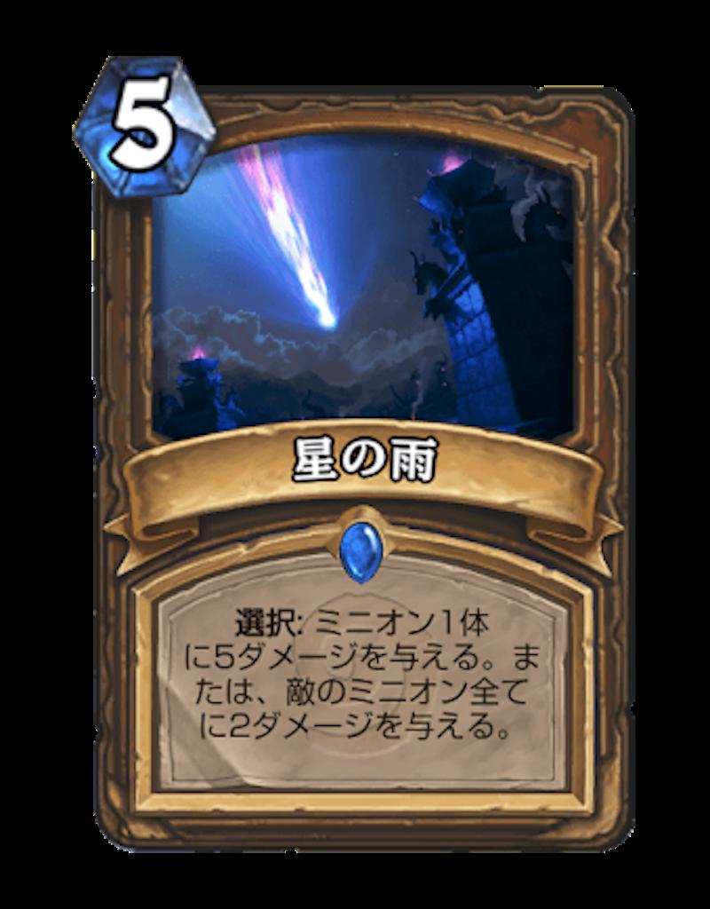 f:id:kijiro5:20170305200733p:image