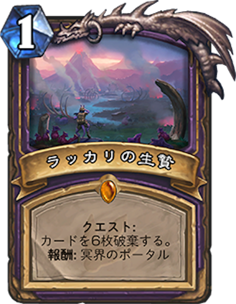 f:id:kijiro5:20170524062939p:image