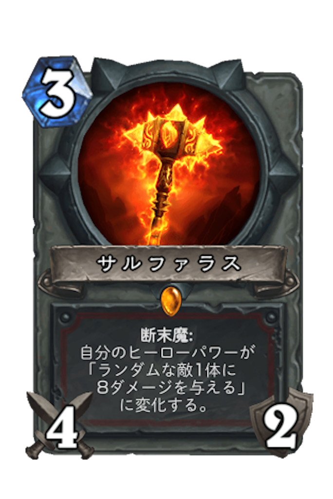 f:id:kijiro5:20170524205059p:image