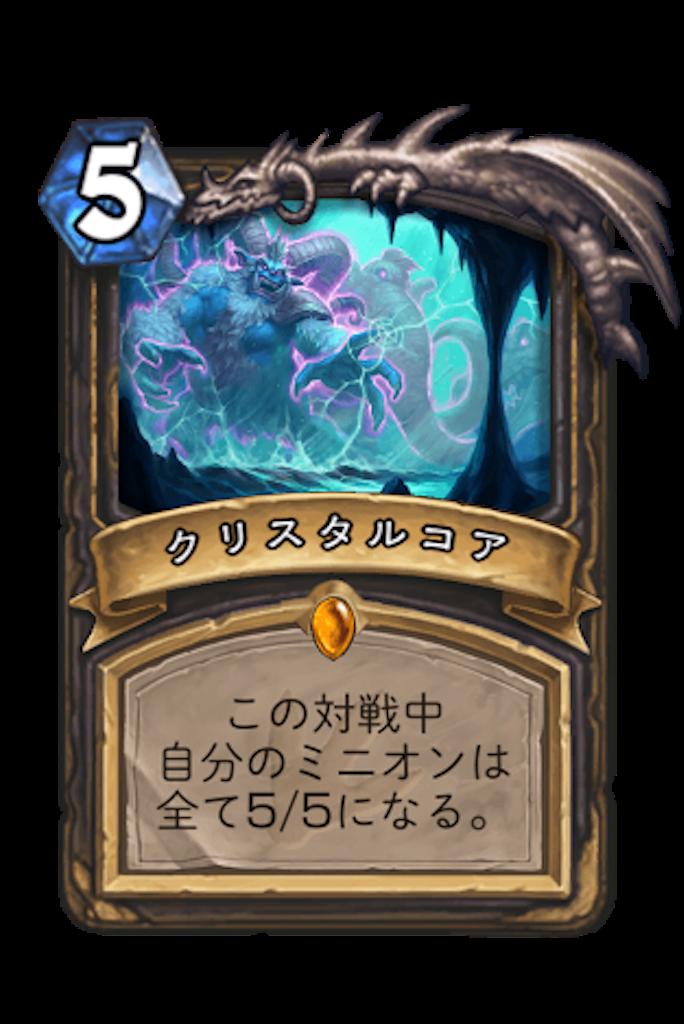 f:id:kijiro5:20170524210528p:image