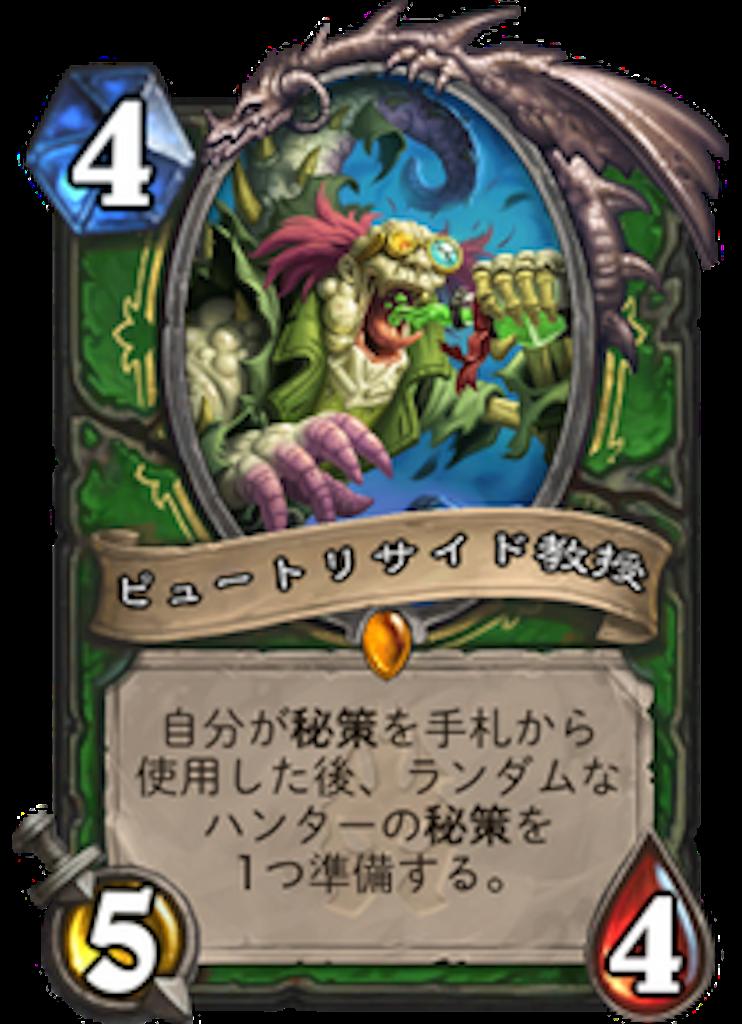 f:id:kijiro5:20170801171451p:image