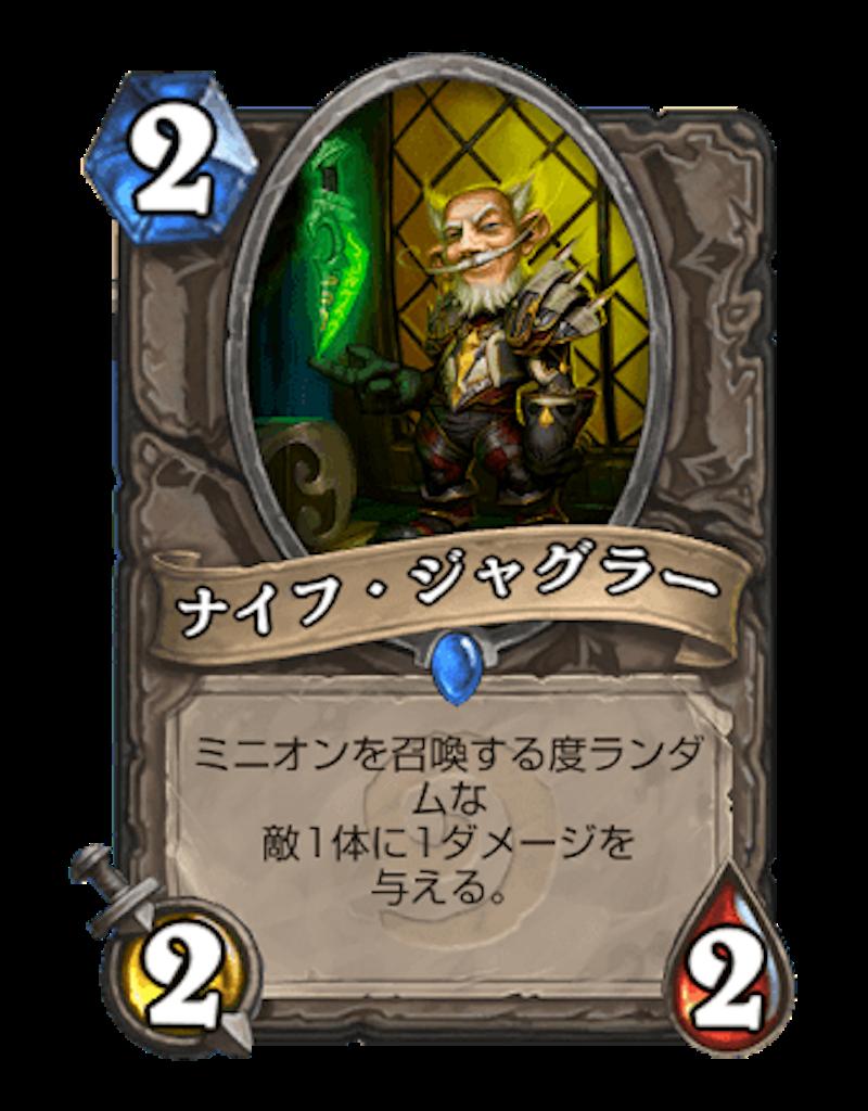 f:id:kijiro5:20170806130901p:image