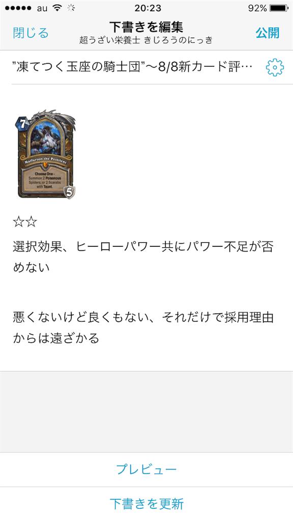 f:id:kijiro5:20170818202752p:image