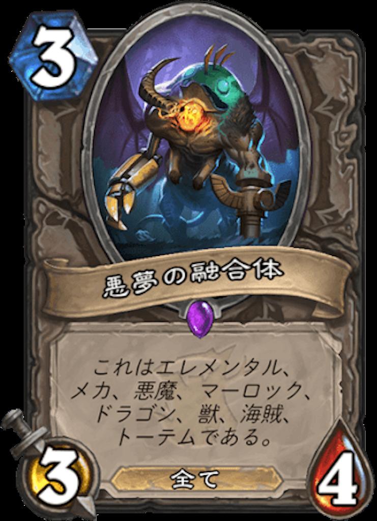f:id:kijiro5:20180402005712p:image