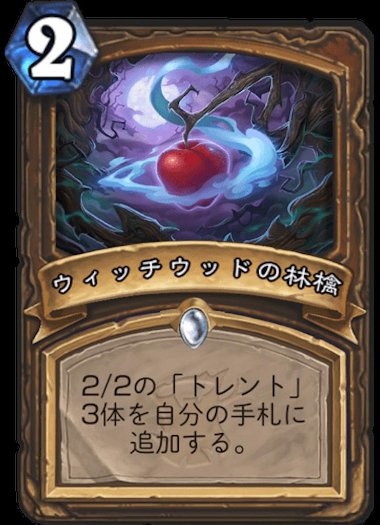 f:id:kijiro5:20180411190412p:image