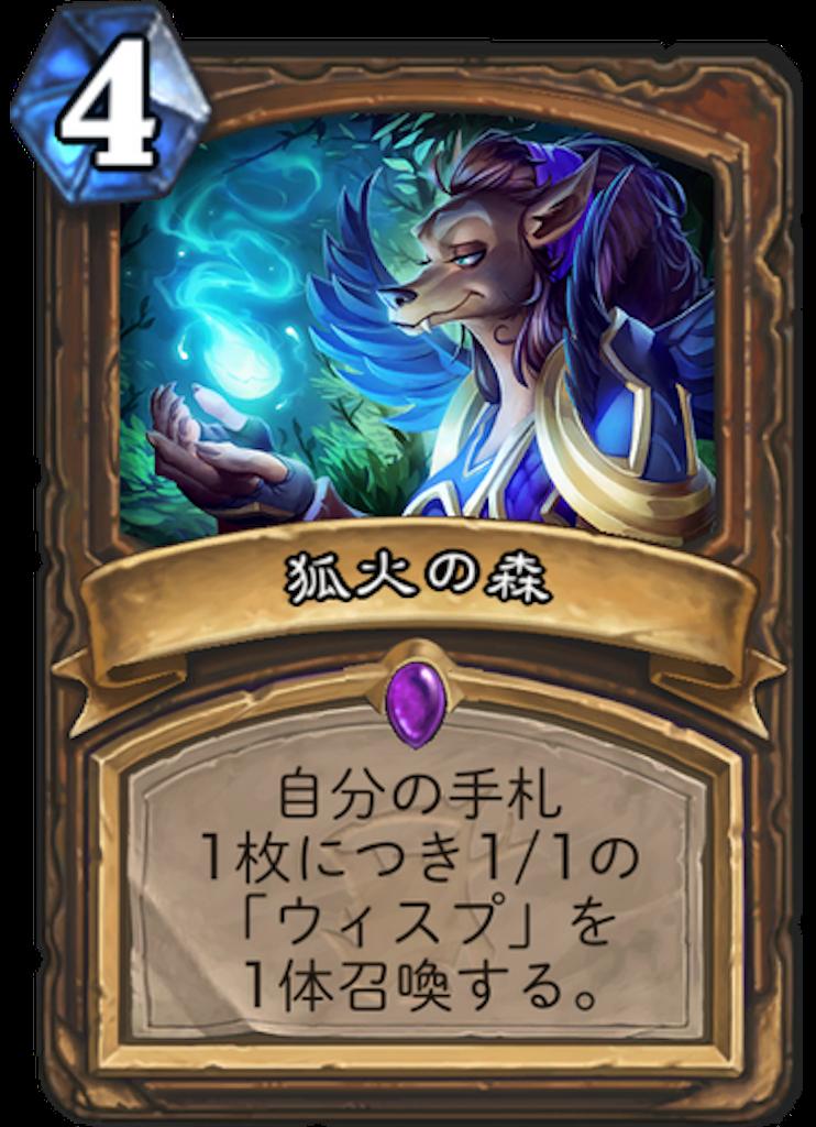 f:id:kijiro5:20180411190653p:image