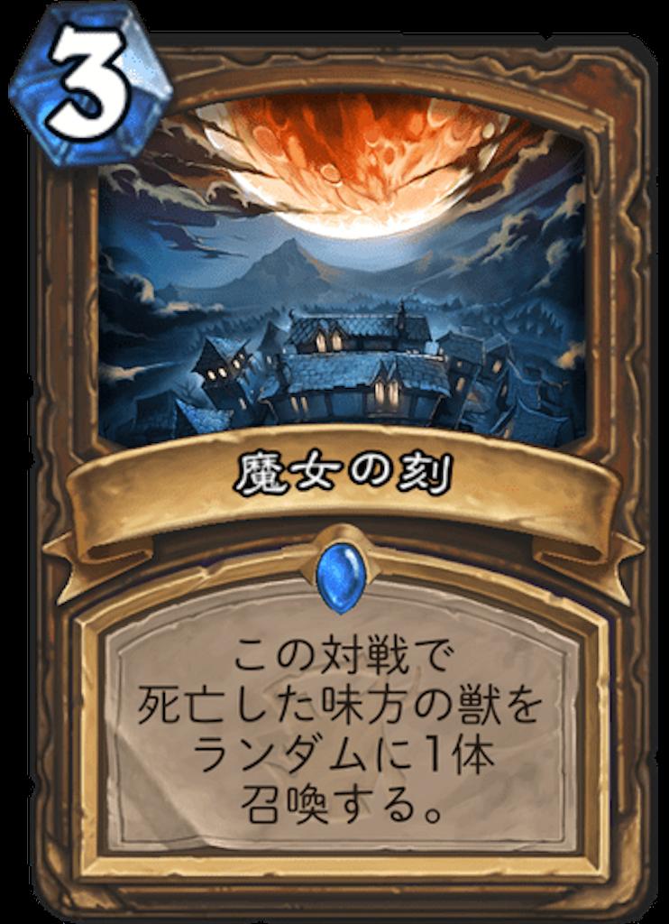 f:id:kijiro5:20180411193333p:image