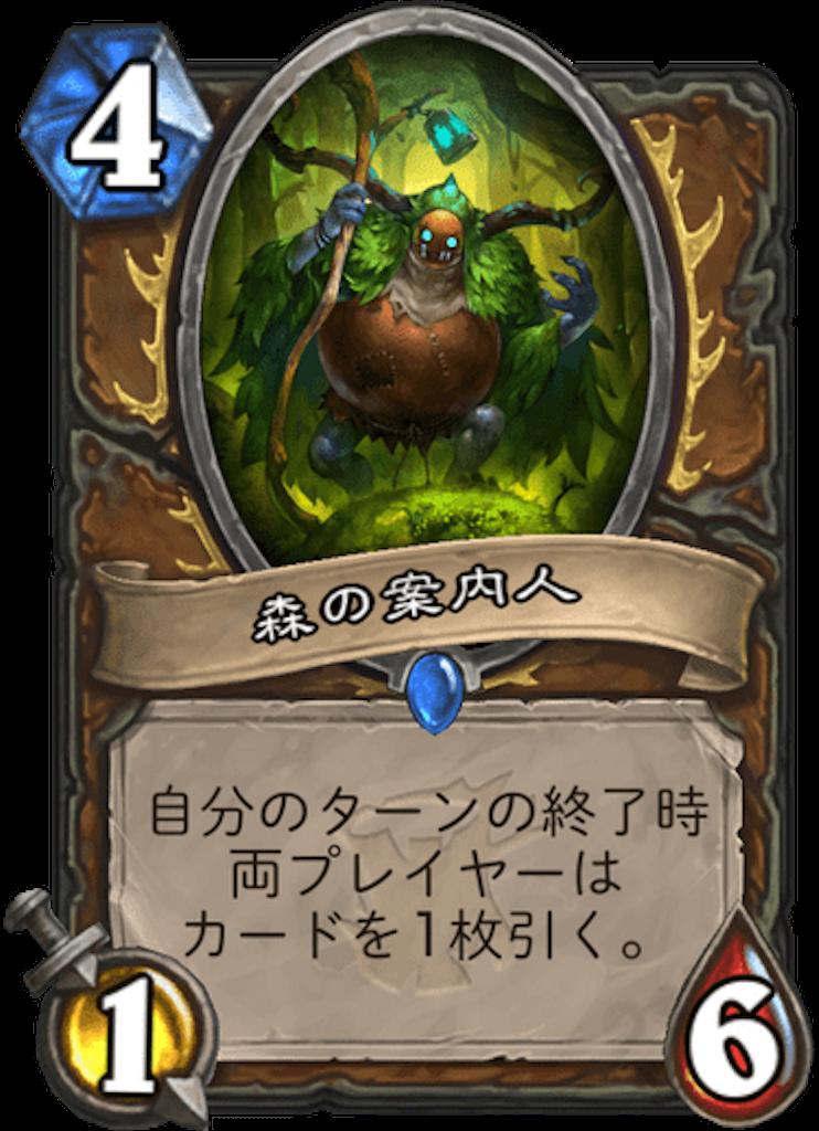 f:id:kijiro5:20180411193620p:image