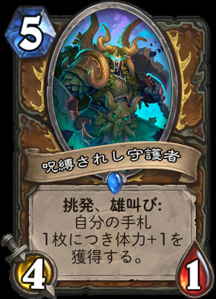 f:id:kijiro5:20180411194502p:image