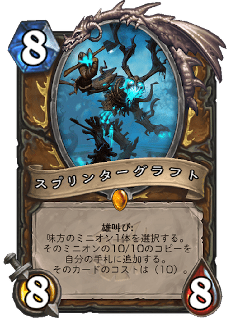 f:id:kijiro5:20180411195735p:image