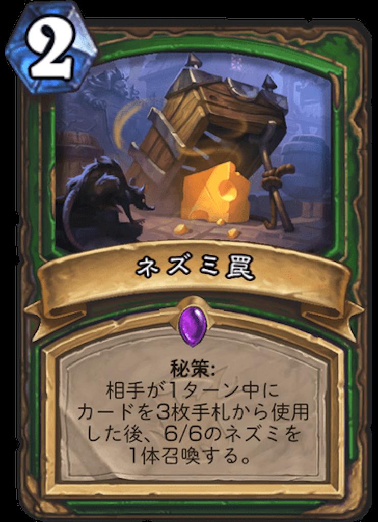 f:id:kijiro5:20180411201423p:image