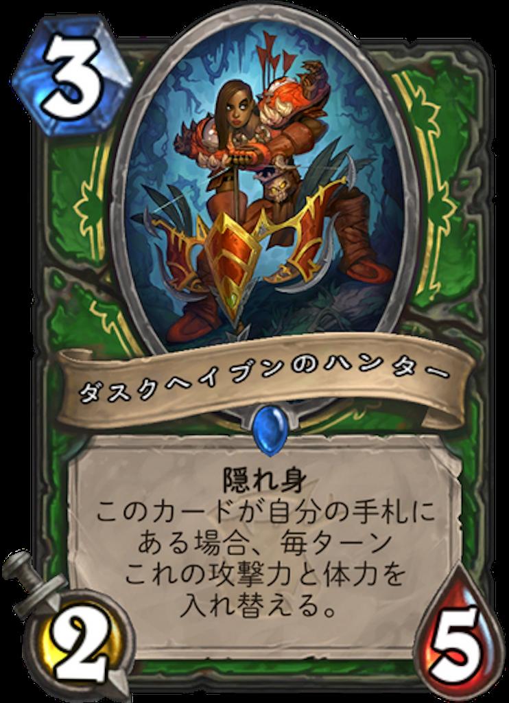 f:id:kijiro5:20180411202028p:image