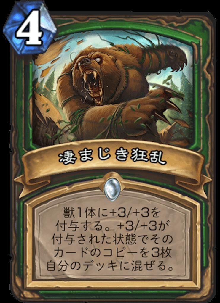 f:id:kijiro5:20180411203529p:image