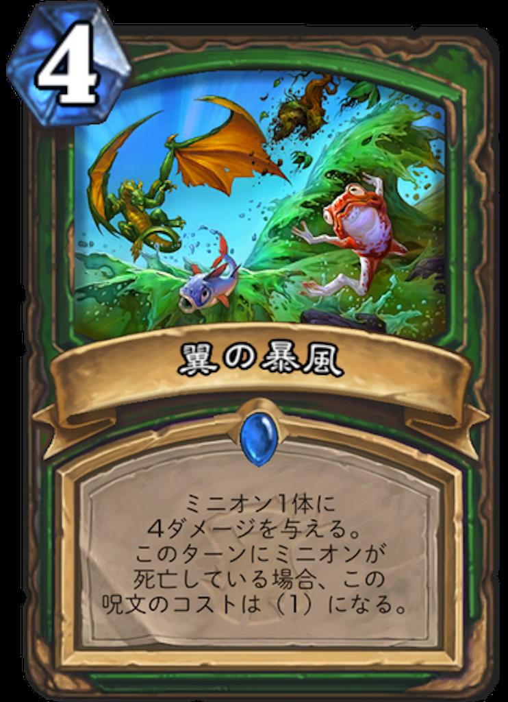 f:id:kijiro5:20180411214122p:image