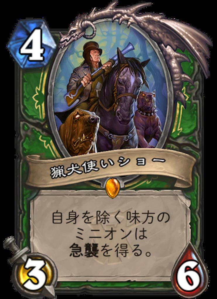f:id:kijiro5:20180411215738p:image