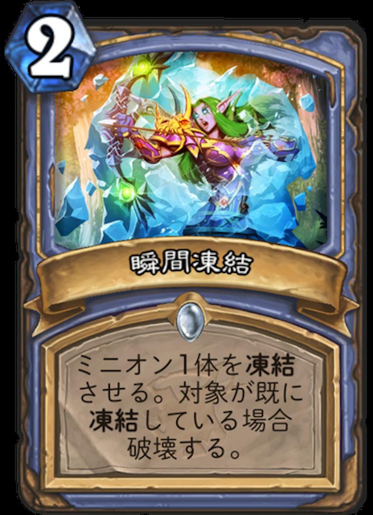 f:id:kijiro5:20180411220221p:image