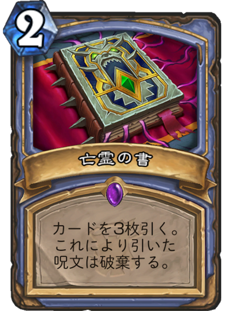 f:id:kijiro5:20180411220501p:image