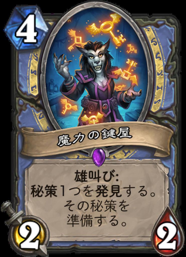 f:id:kijiro5:20180411222152p:image