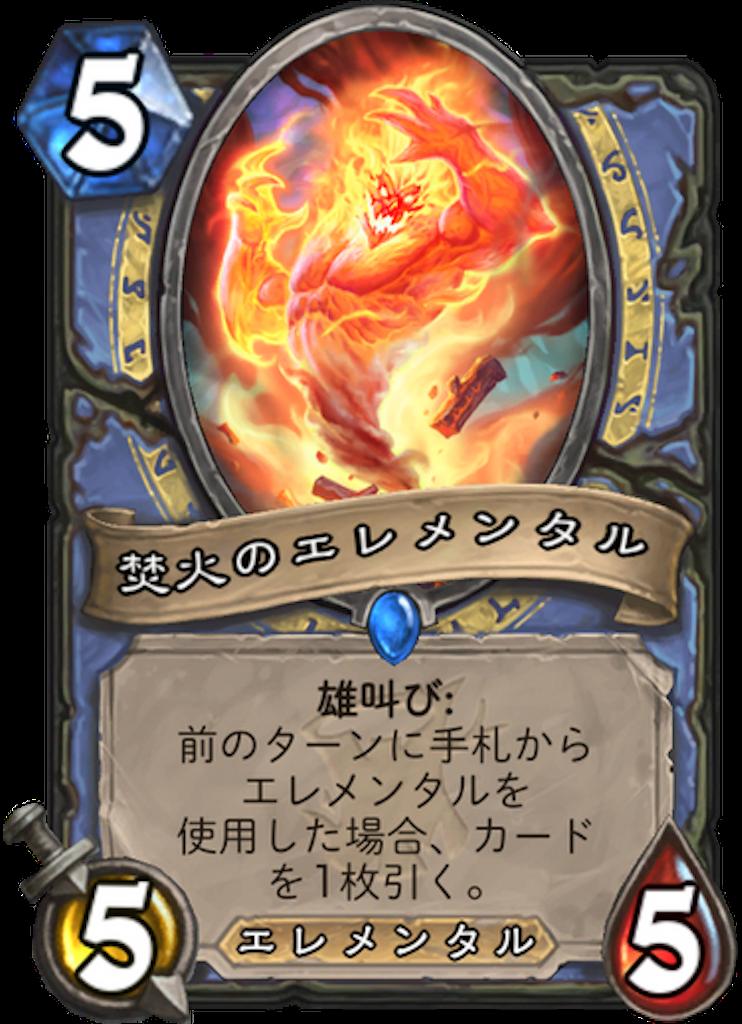 f:id:kijiro5:20180411223755p:image