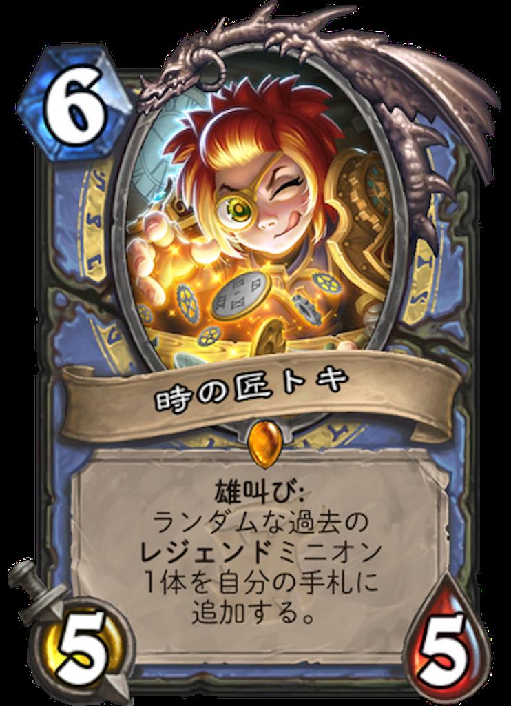 f:id:kijiro5:20180411224329p:image
