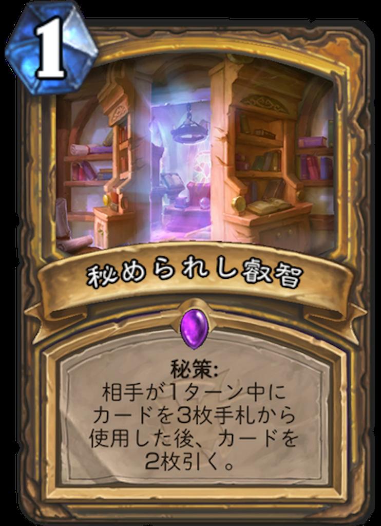 f:id:kijiro5:20180411224629p:image