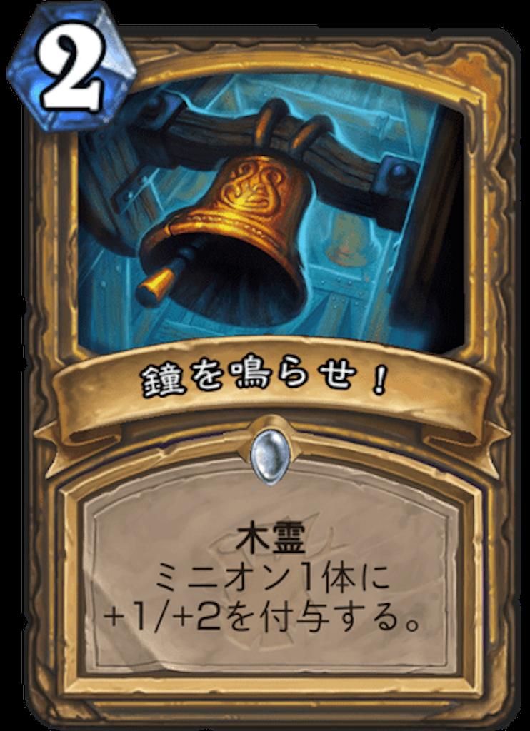 f:id:kijiro5:20180411230735p:image