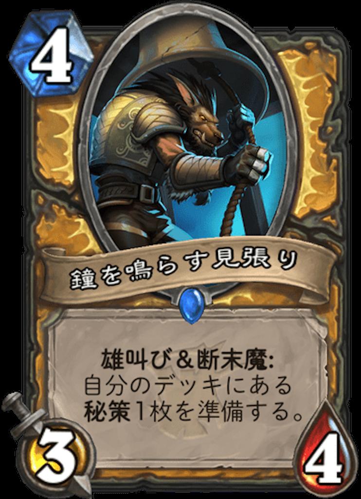 f:id:kijiro5:20180412002010p:image