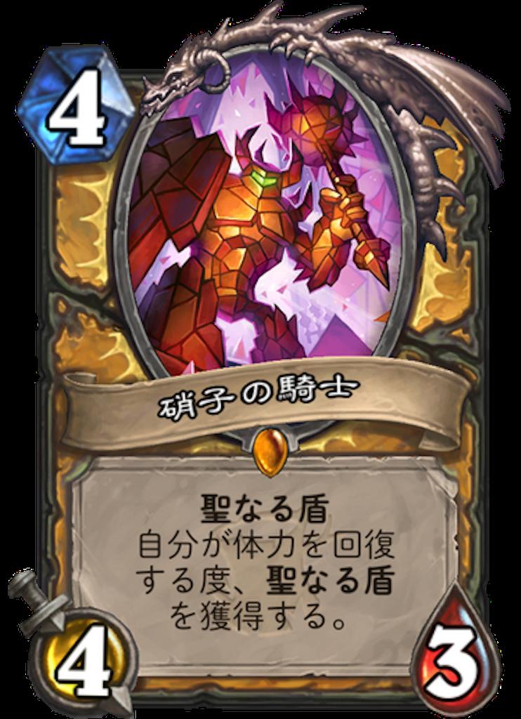 f:id:kijiro5:20180412002431p:image