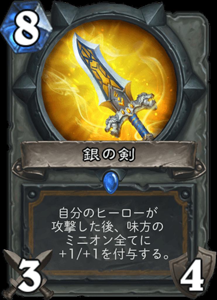 f:id:kijiro5:20180412003226p:image