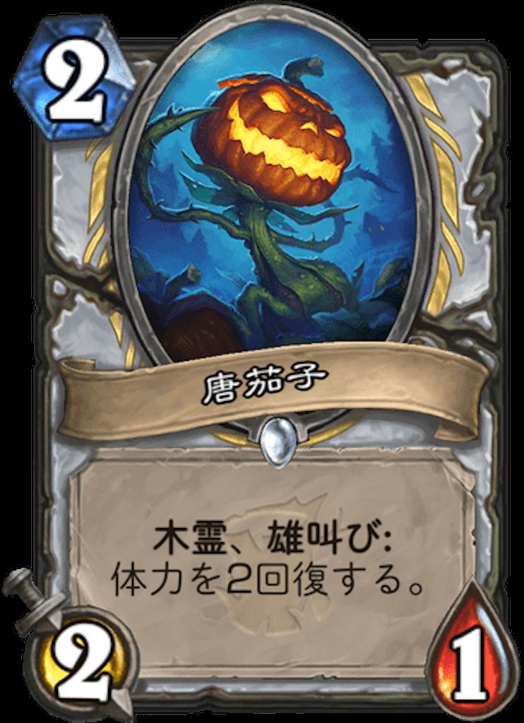 f:id:kijiro5:20180412003944p:image