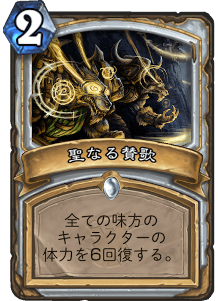 f:id:kijiro5:20180412004100p:image